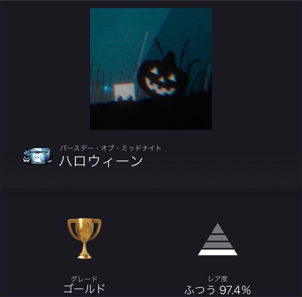f:id:tatsutatsu2150:20210119025148j:plain