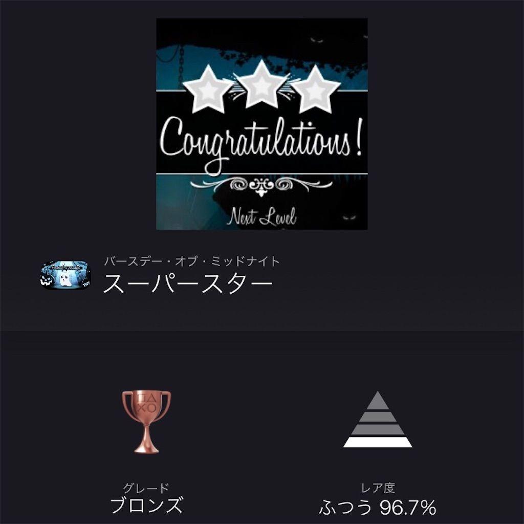 f:id:tatsutatsu2150:20210119030200j:plain