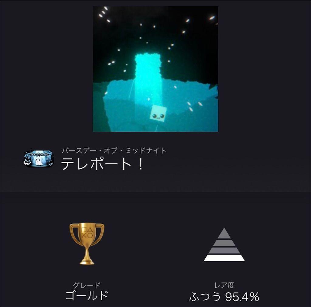 f:id:tatsutatsu2150:20210119030526j:plain