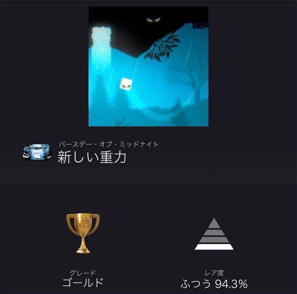 f:id:tatsutatsu2150:20210119031138j:plain