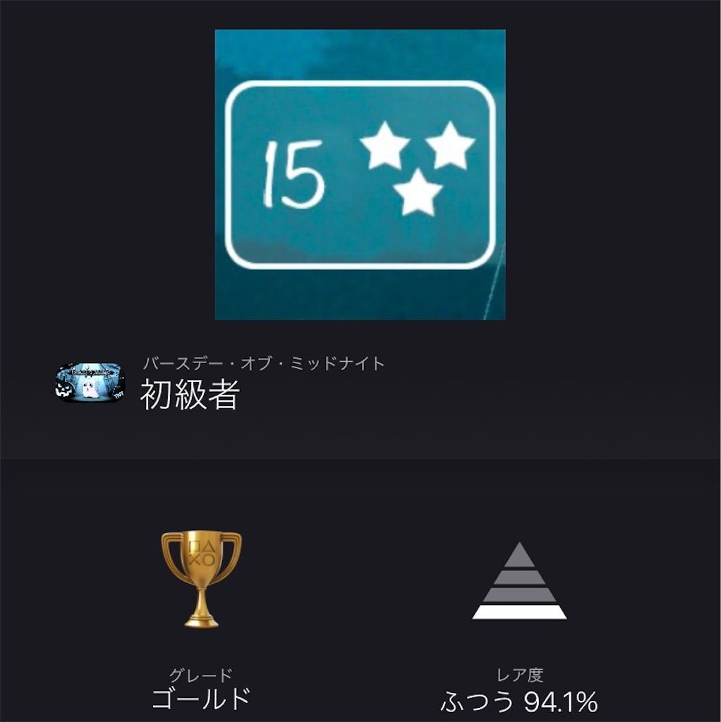 f:id:tatsutatsu2150:20210119031443j:plain