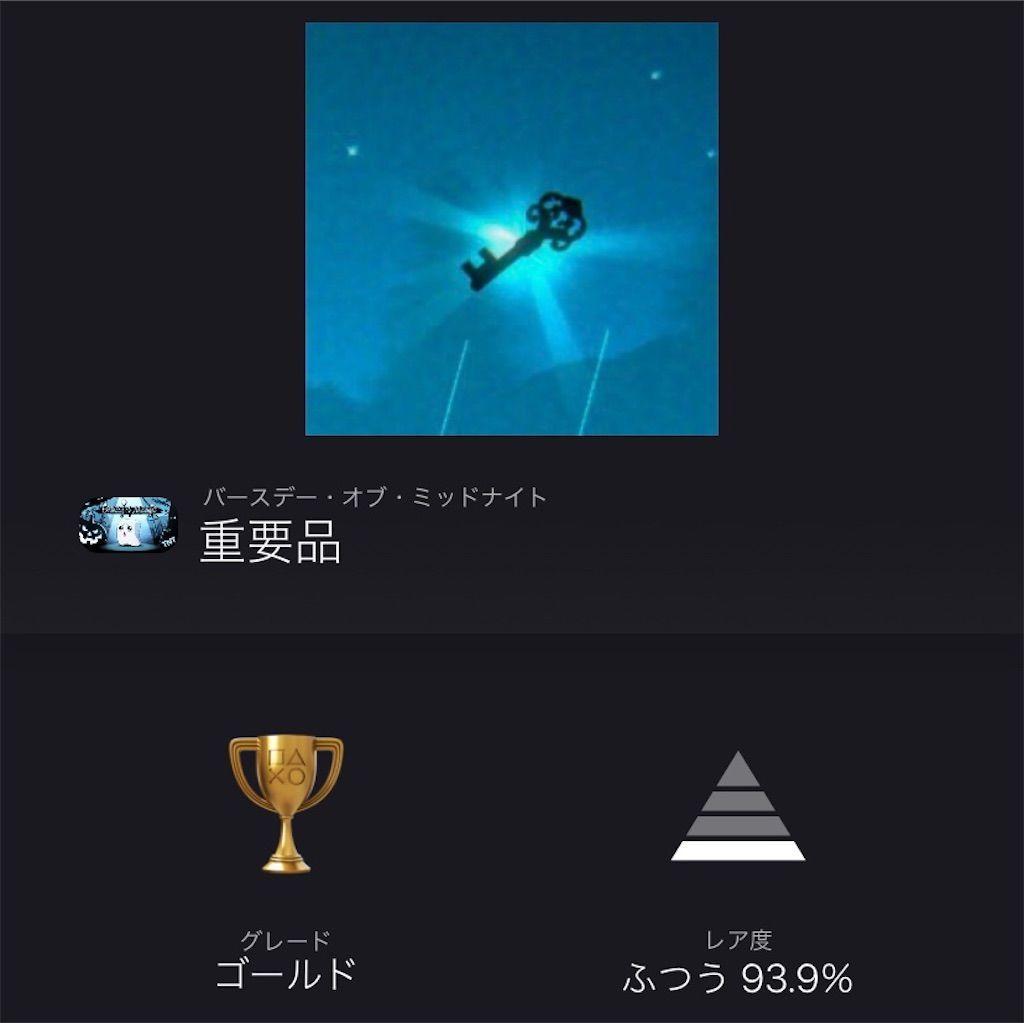 f:id:tatsutatsu2150:20210119031814j:plain