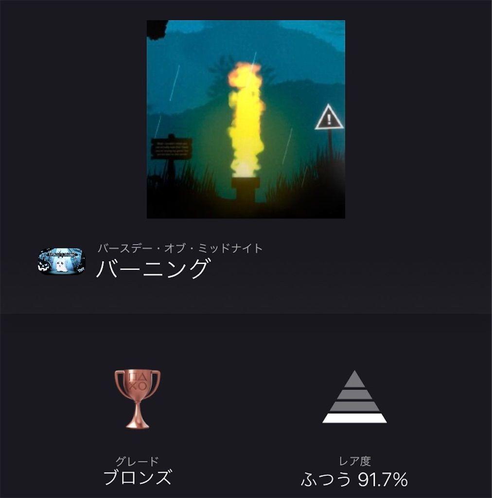 f:id:tatsutatsu2150:20210119032930j:plain