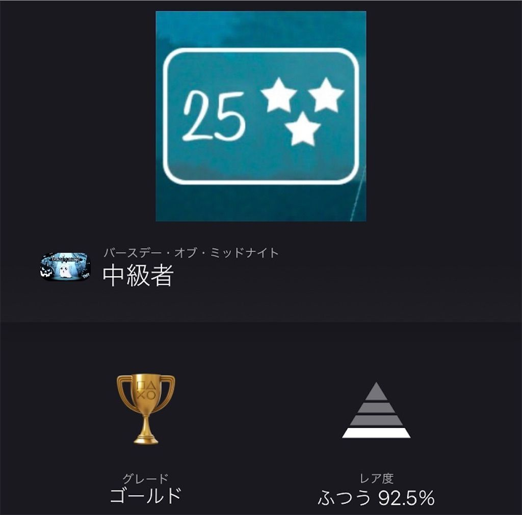 f:id:tatsutatsu2150:20210119033049j:plain