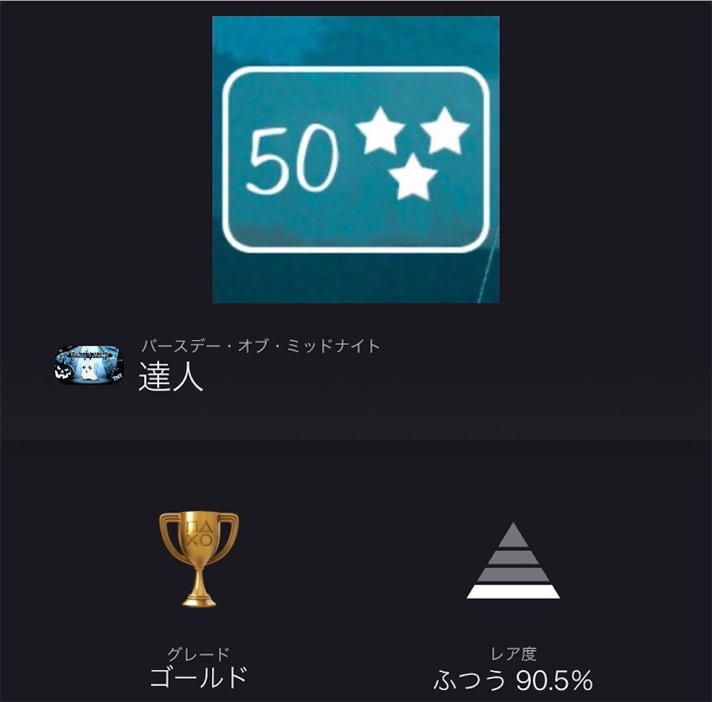 f:id:tatsutatsu2150:20210119040443j:plain