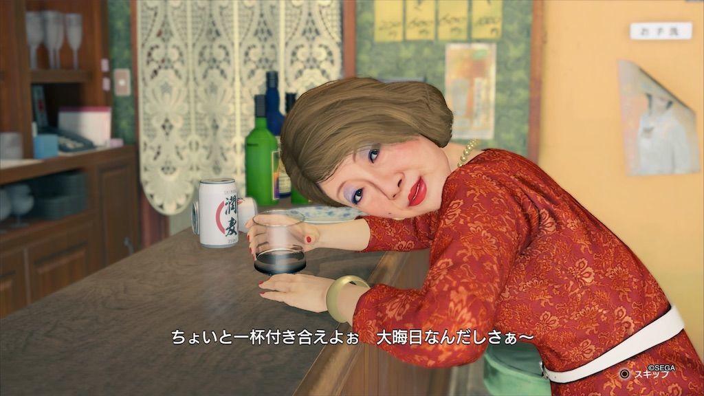 f:id:tatsutatsu2150:20210121010819j:plain