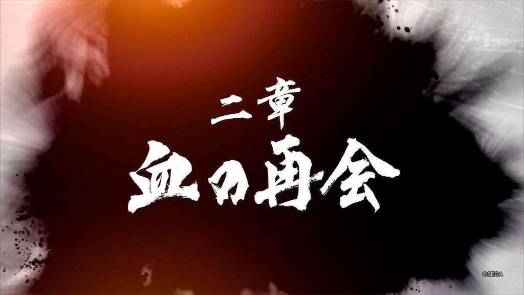 f:id:tatsutatsu2150:20210121033641j:plain