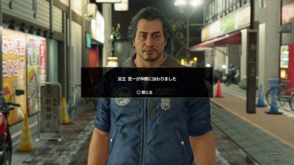 f:id:tatsutatsu2150:20210121051756j:plain
