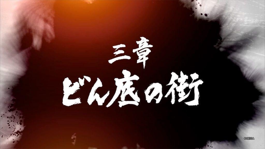 f:id:tatsutatsu2150:20210121060726j:plain
