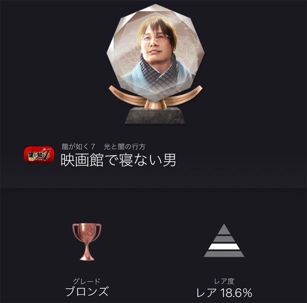 f:id:tatsutatsu2150:20210123010439j:plain
