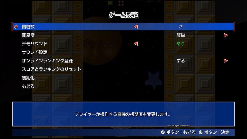 f:id:tatsutatsu2150:20210123053019j:plain