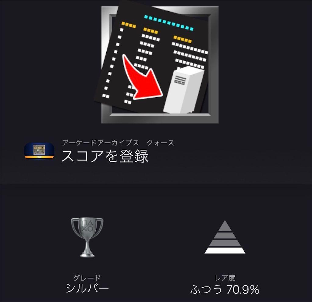 f:id:tatsutatsu2150:20210123053434j:plain