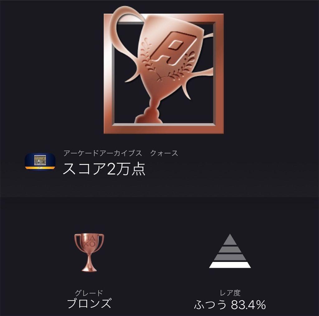 f:id:tatsutatsu2150:20210123053758j:plain