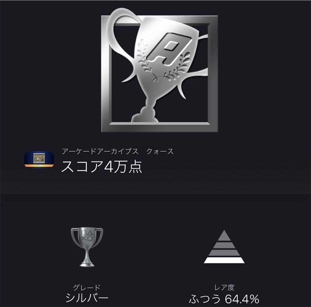 f:id:tatsutatsu2150:20210123053917j:plain