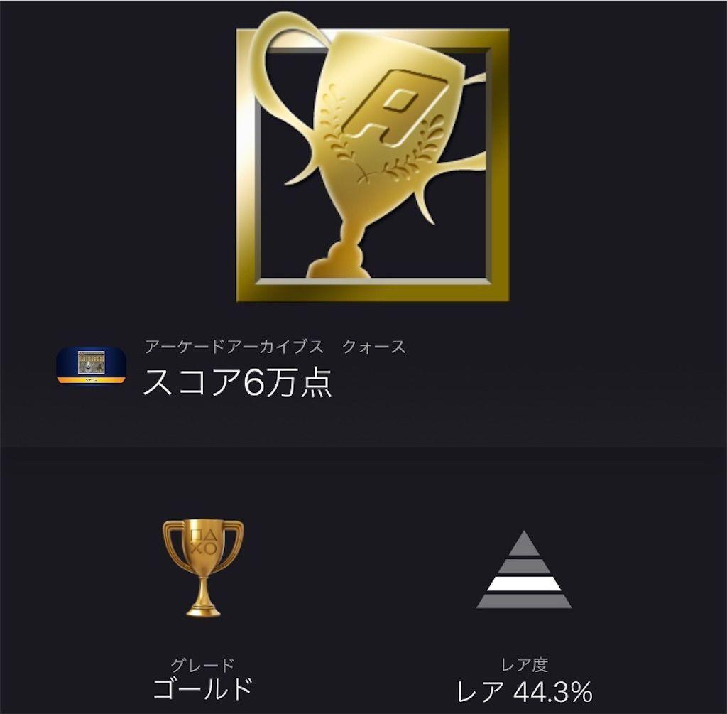 f:id:tatsutatsu2150:20210123054135j:plain