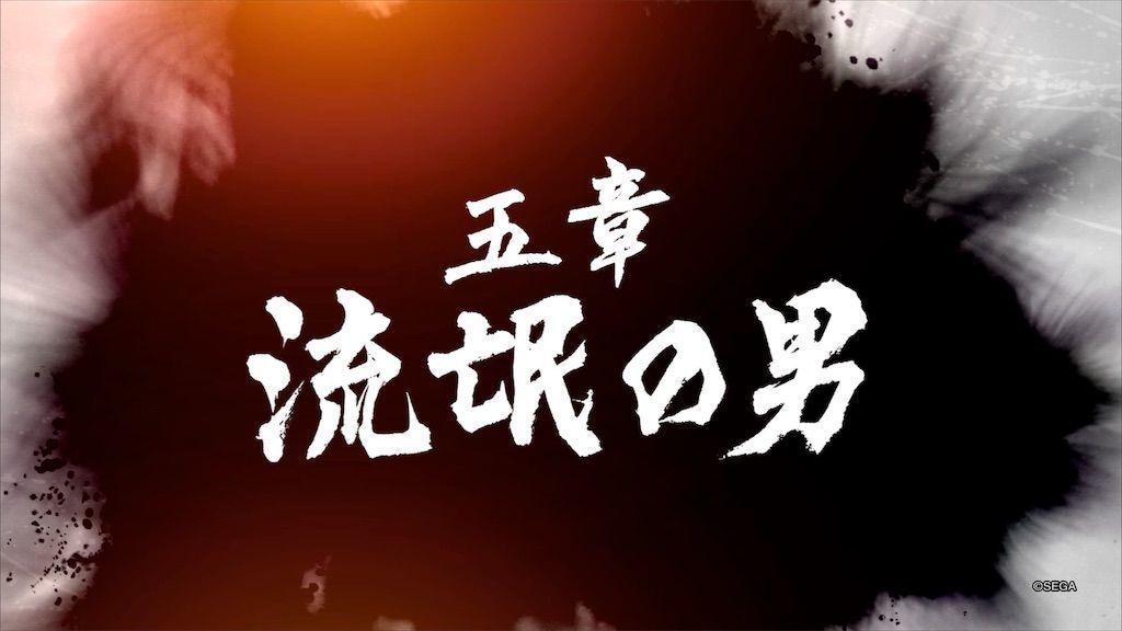 f:id:tatsutatsu2150:20210124042954j:plain