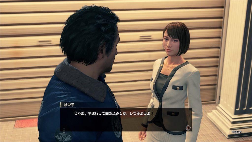 f:id:tatsutatsu2150:20210124043011j:plain