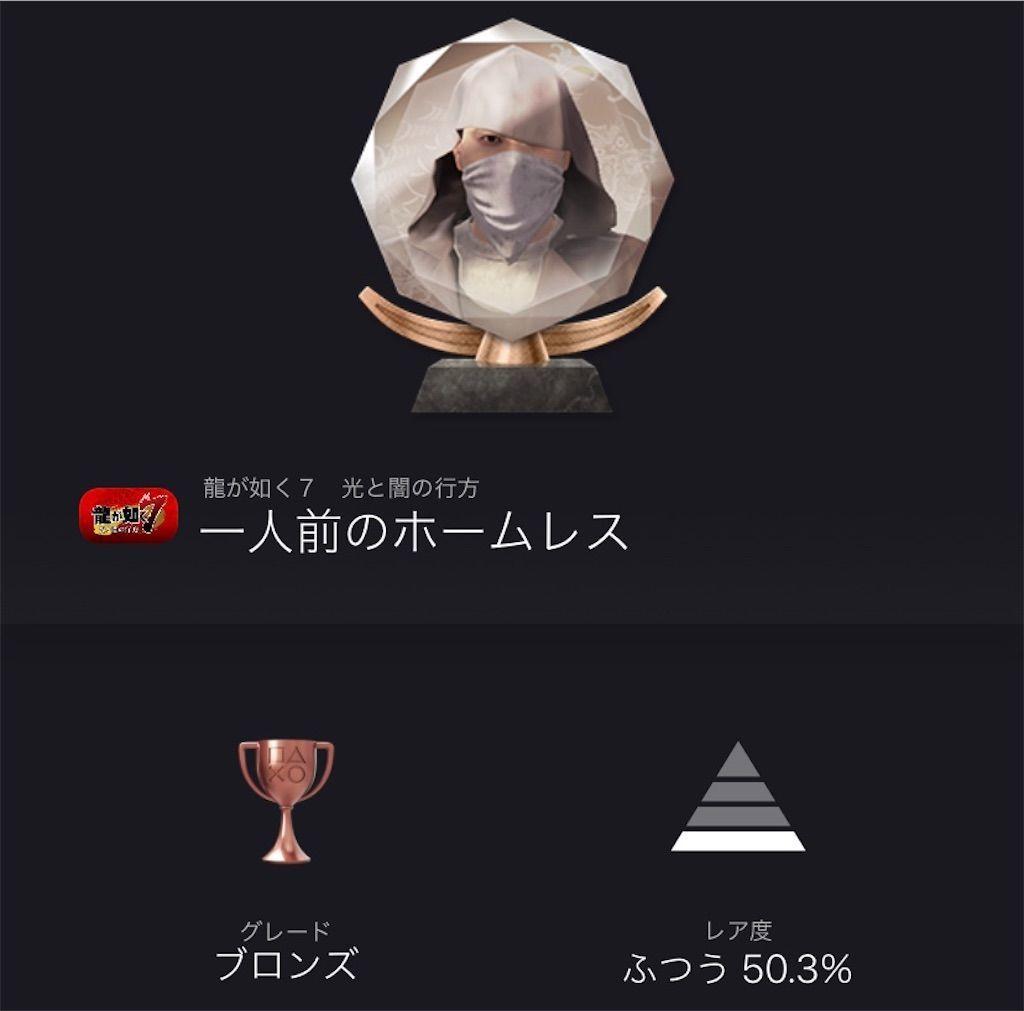 f:id:tatsutatsu2150:20210124044559j:plain