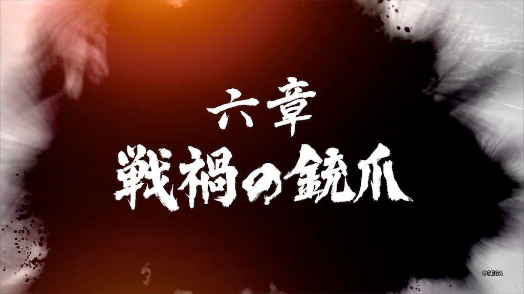 f:id:tatsutatsu2150:20210125030739j:plain