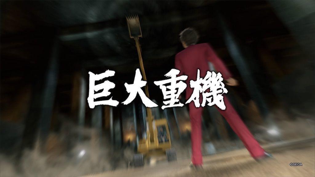 f:id:tatsutatsu2150:20210125044225j:plain