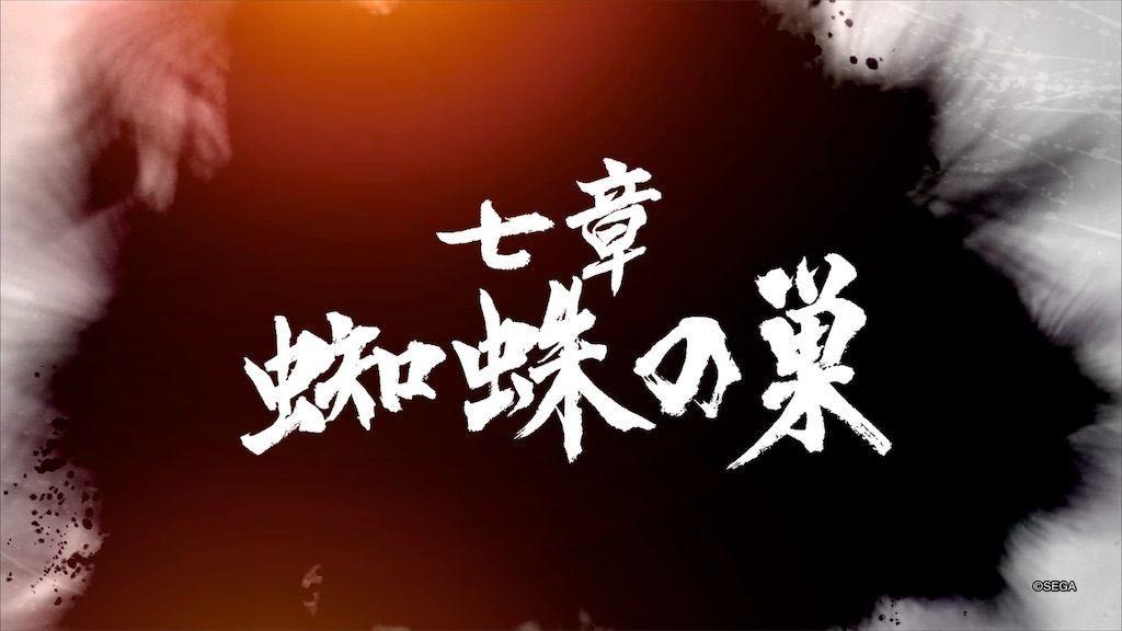 f:id:tatsutatsu2150:20210125053616j:plain
