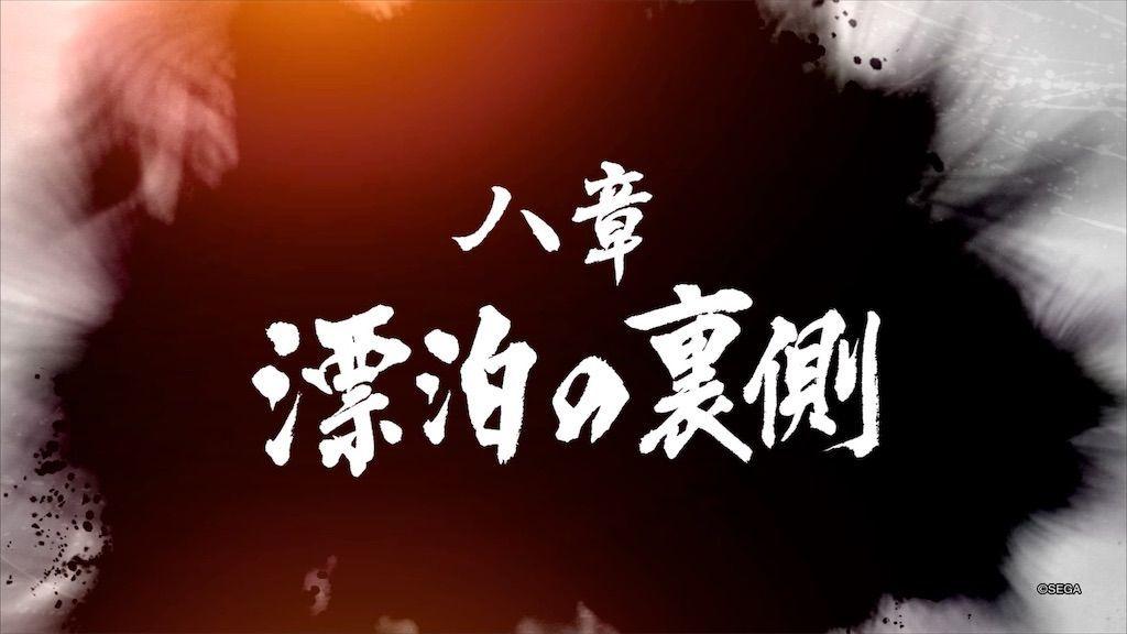 f:id:tatsutatsu2150:20210125090517j:plain