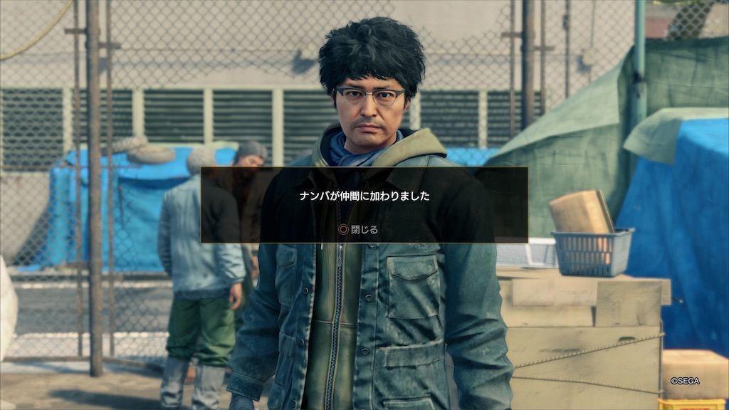 f:id:tatsutatsu2150:20210125205608j:plain