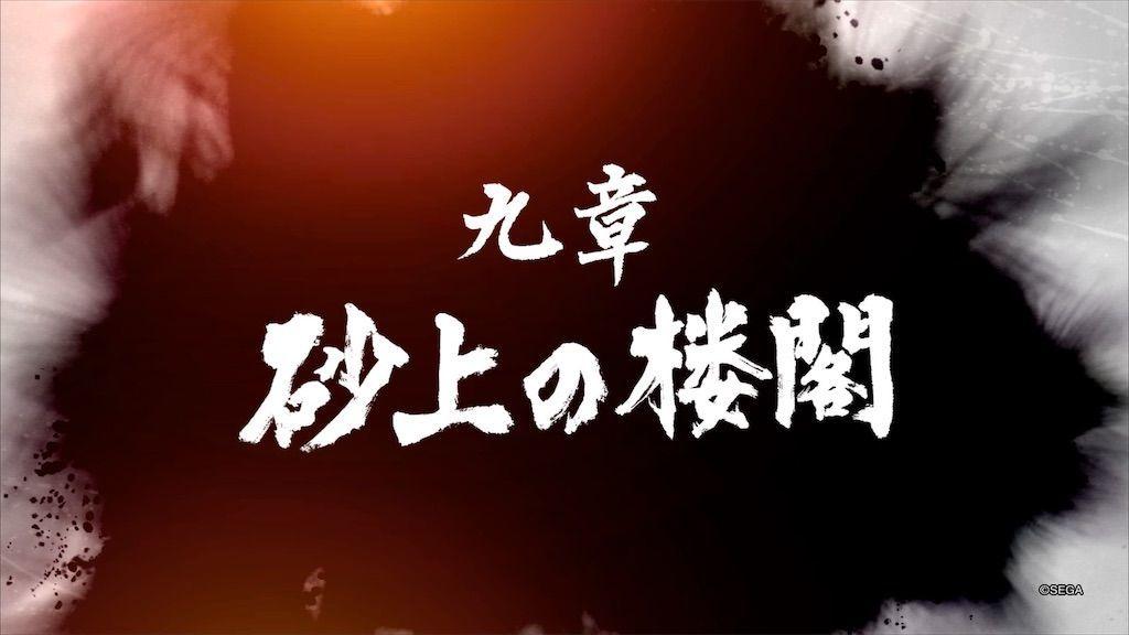 f:id:tatsutatsu2150:20210126001239j:plain