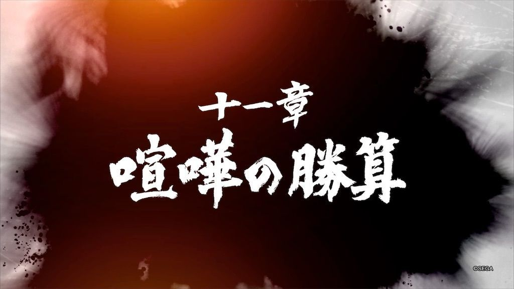 f:id:tatsutatsu2150:20210126235616j:plain