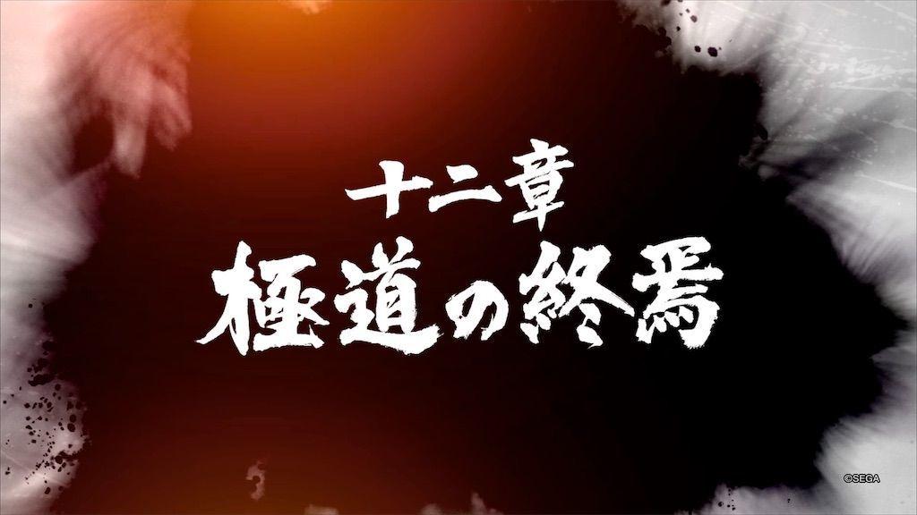 f:id:tatsutatsu2150:20210127044601j:plain