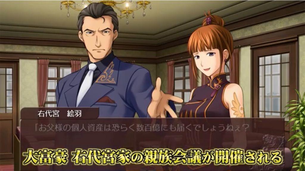 f:id:tatsutatsu2150:20210128021134j:plain