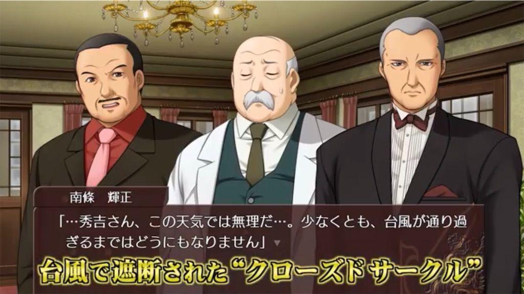 f:id:tatsutatsu2150:20210128021218j:plain