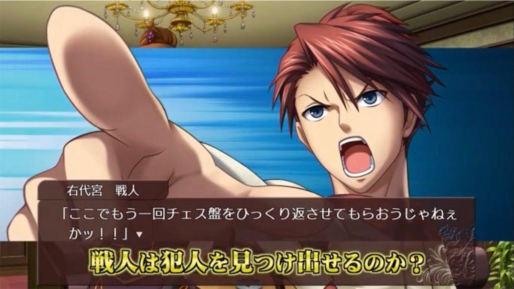 f:id:tatsutatsu2150:20210128021229j:plain