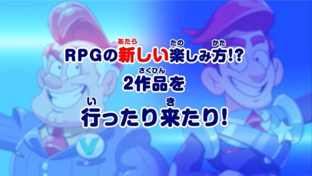 f:id:tatsutatsu2150:20210128043600j:plain