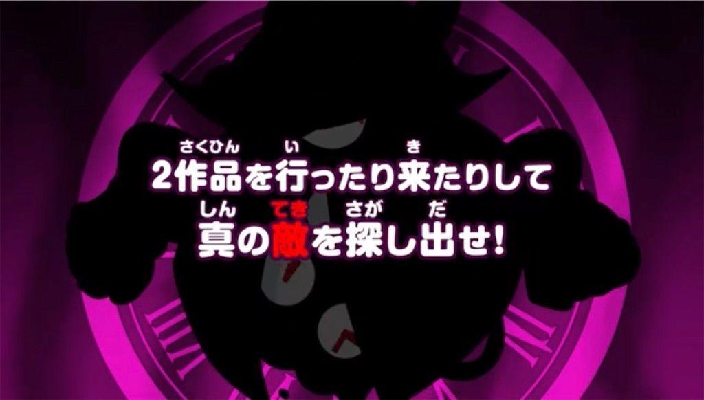 f:id:tatsutatsu2150:20210128043617j:plain