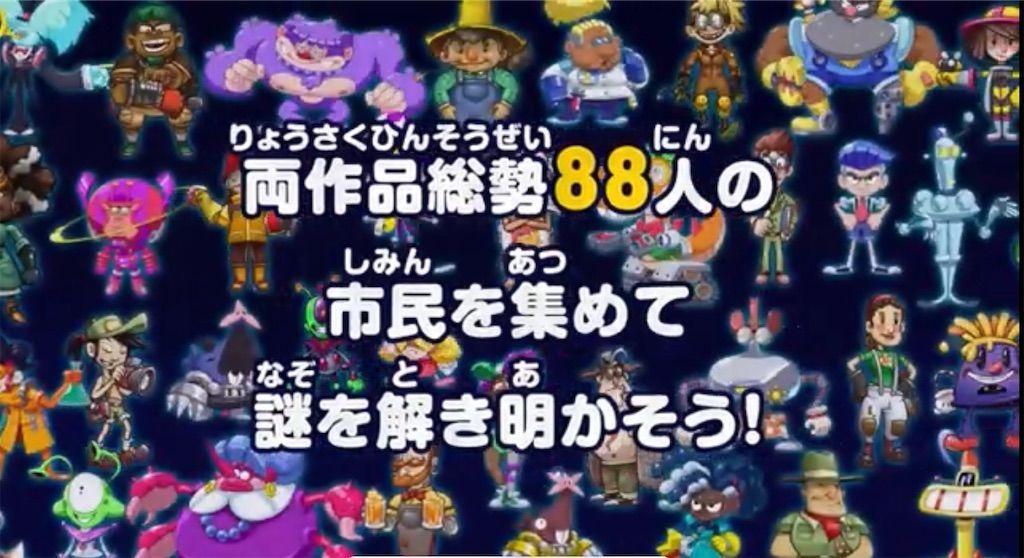 f:id:tatsutatsu2150:20210128043645j:plain