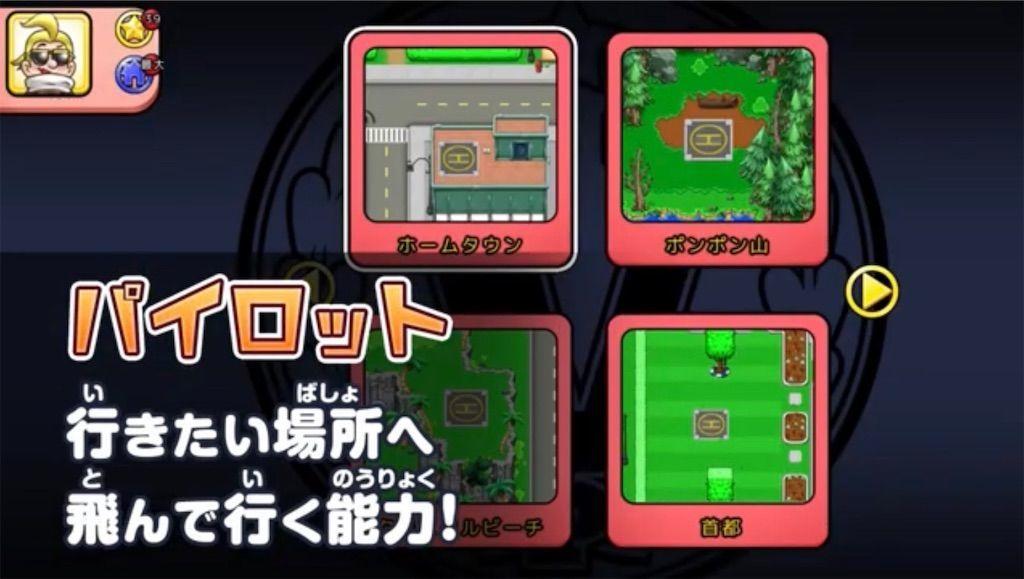 f:id:tatsutatsu2150:20210128043746j:plain