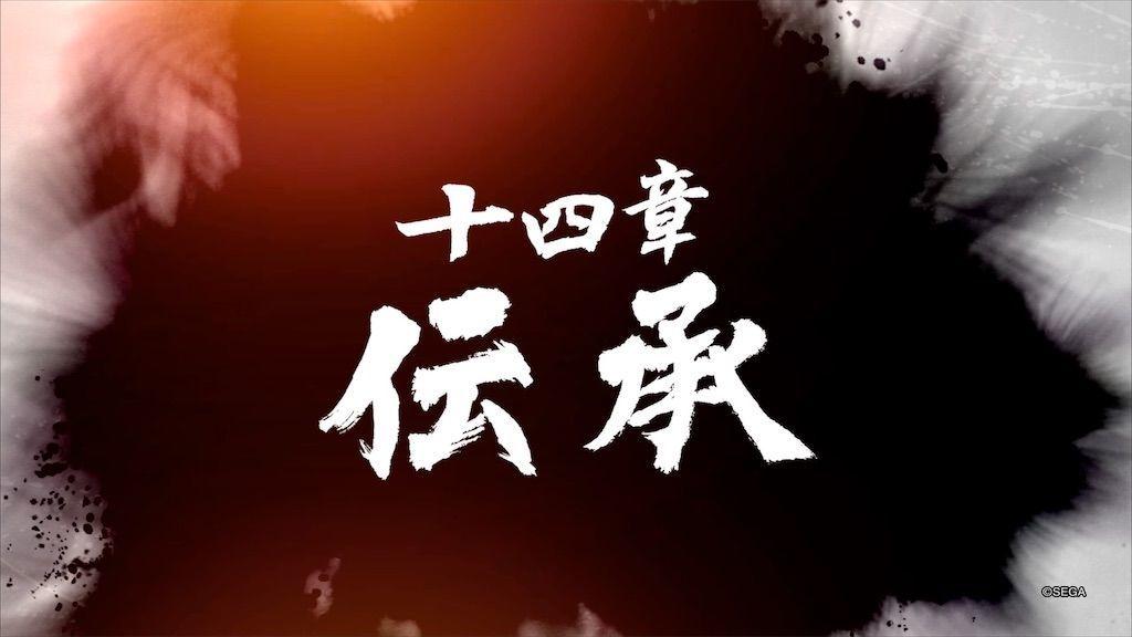 f:id:tatsutatsu2150:20210128092527j:plain