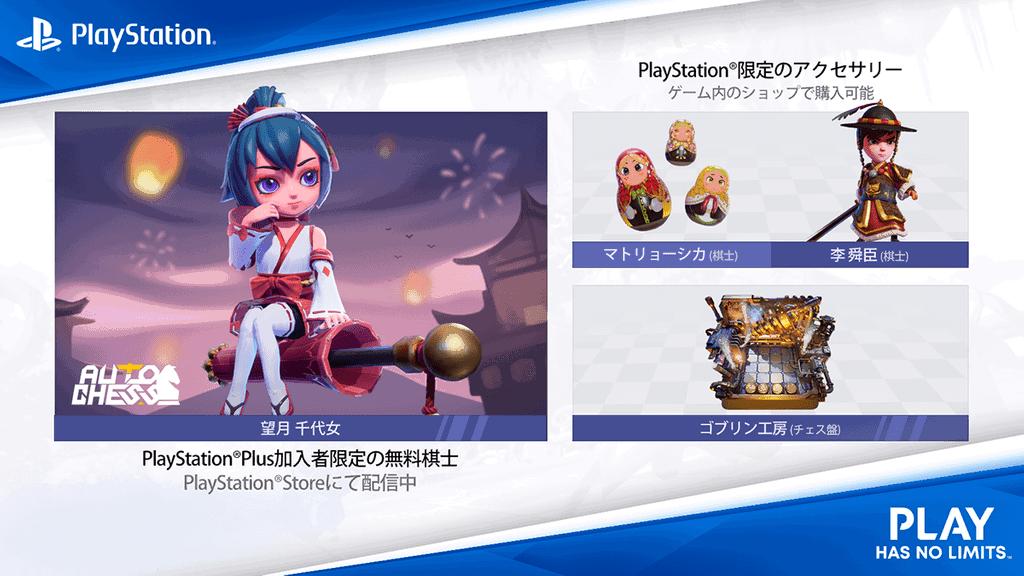 f:id:tatsutatsu2150:20210129062311p:plain