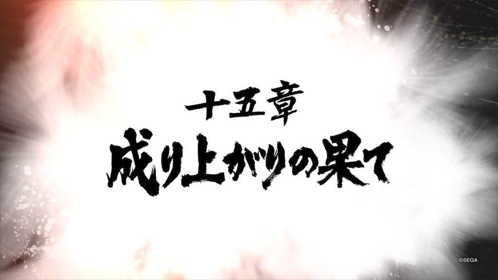 f:id:tatsutatsu2150:20210130064723j:plain