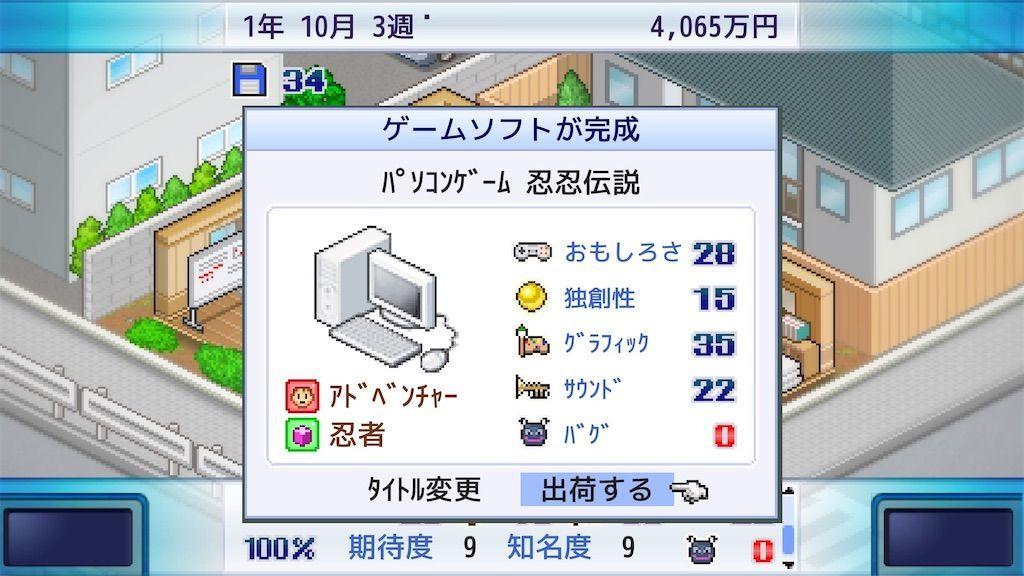 f:id:tatsutatsu2150:20210130234630j:plain