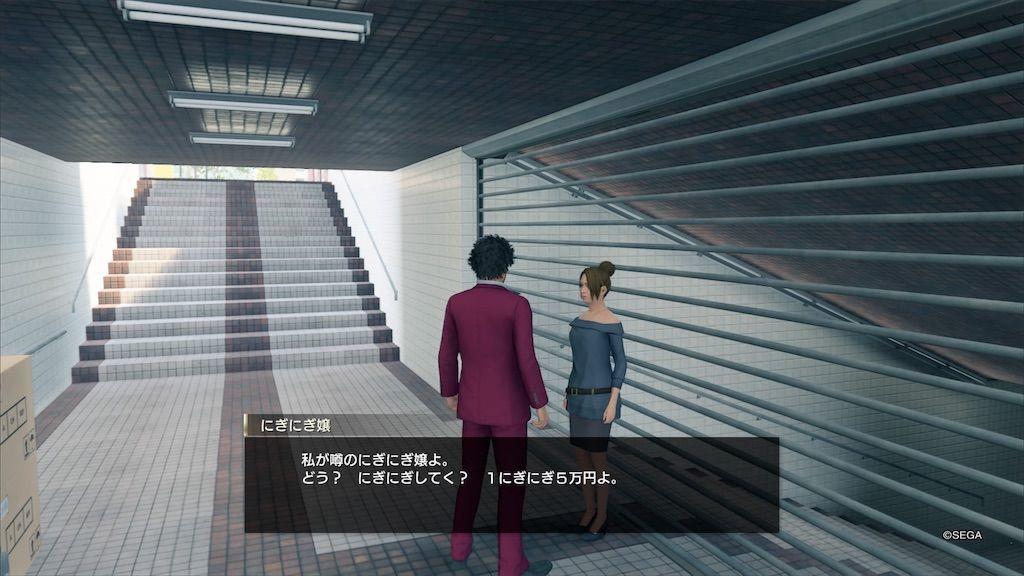 f:id:tatsutatsu2150:20210201082718j:plain