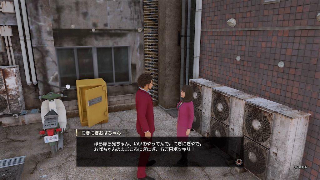 f:id:tatsutatsu2150:20210201092641j:plain