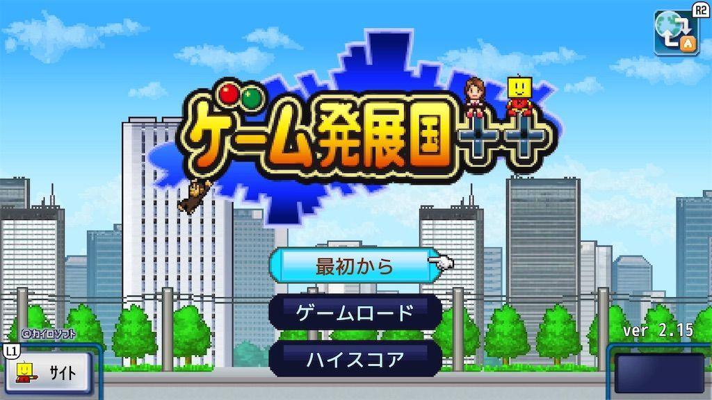 f:id:tatsutatsu2150:20210203173022j:plain