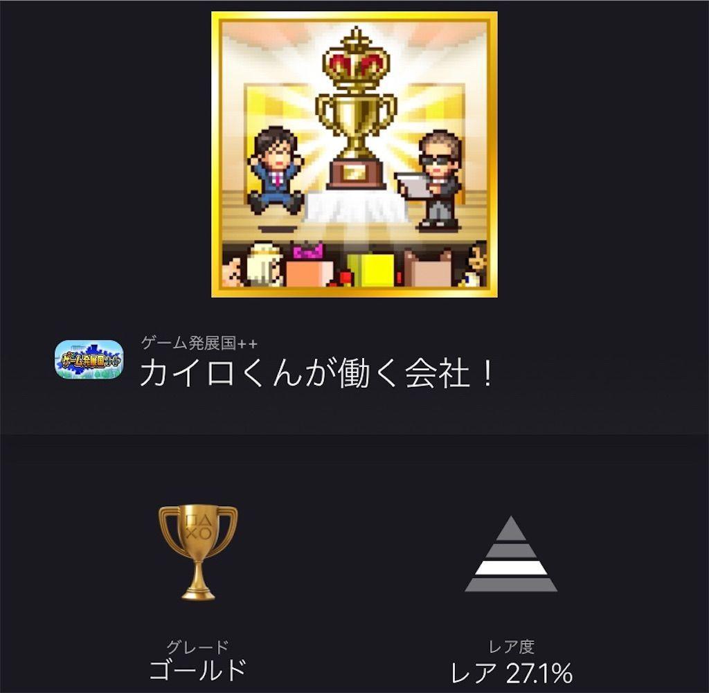 f:id:tatsutatsu2150:20210203232136j:plain