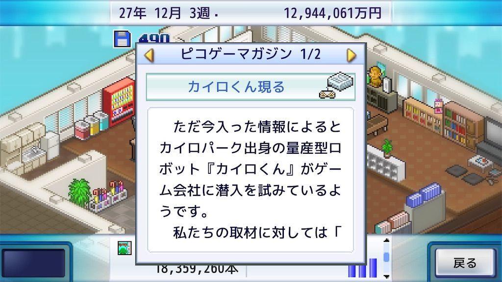 f:id:tatsutatsu2150:20210203233020j:plain