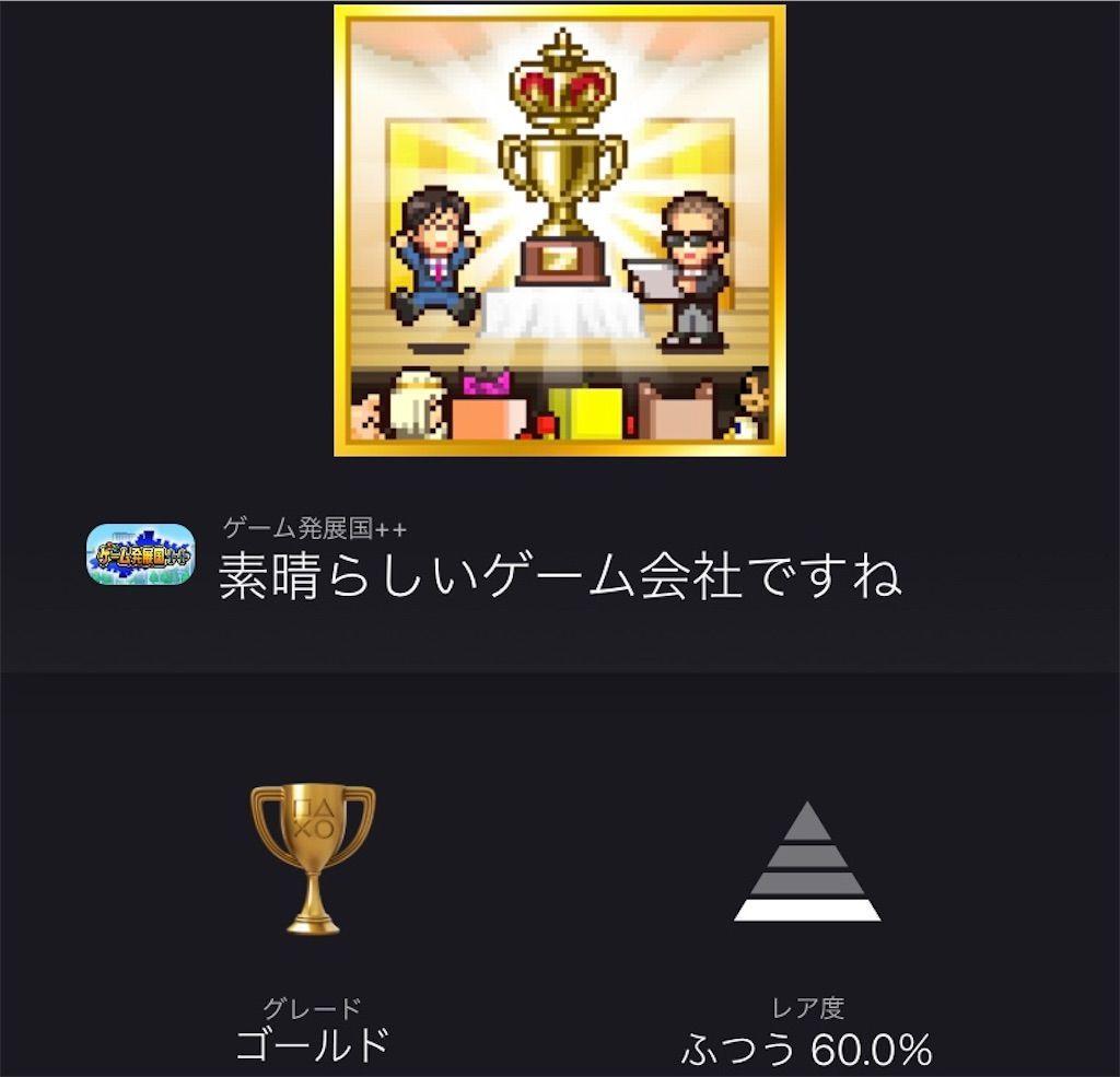 f:id:tatsutatsu2150:20210203233435j:plain