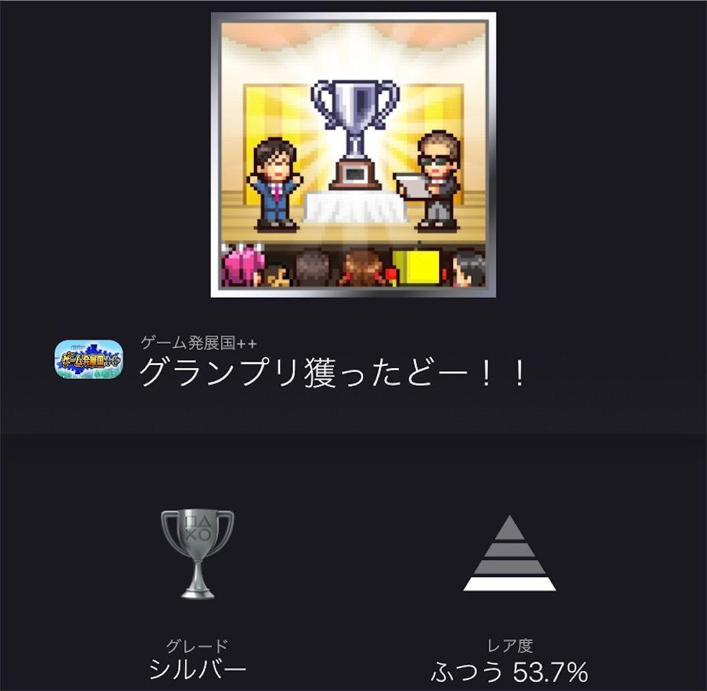 f:id:tatsutatsu2150:20210203233703j:plain