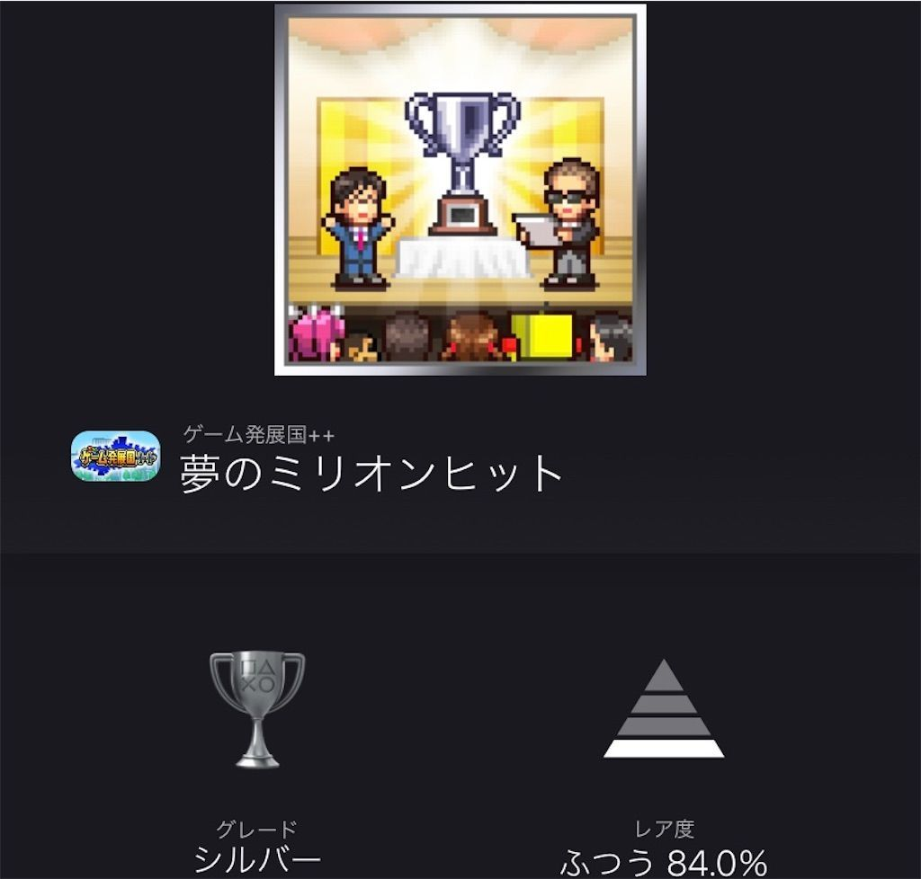 f:id:tatsutatsu2150:20210203233729j:plain