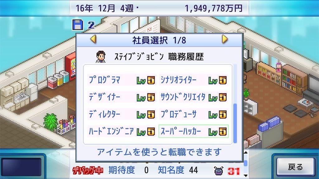 f:id:tatsutatsu2150:20210203233816j:plain